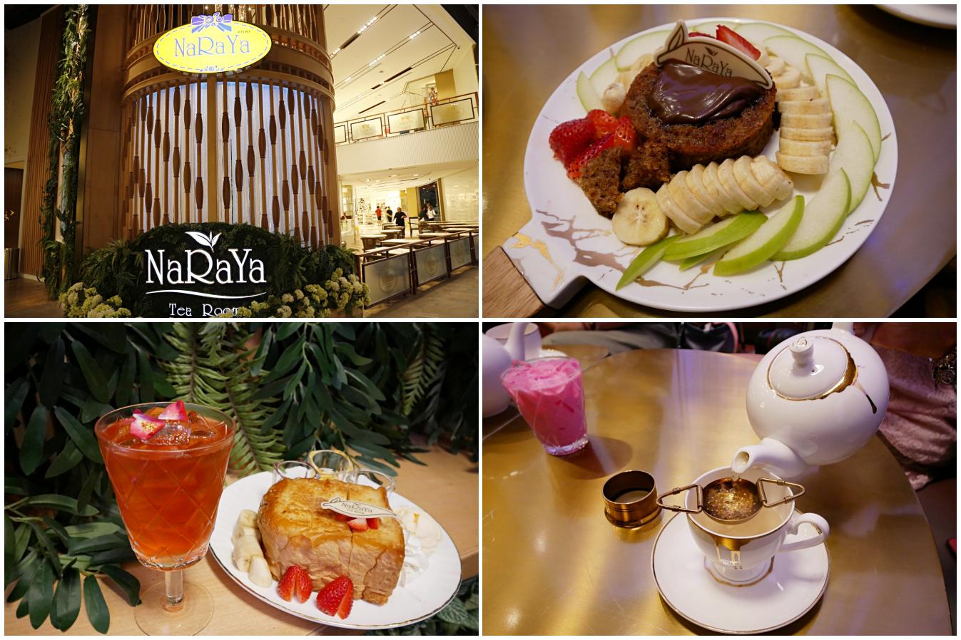 [曼谷美食]NARAYA Tea Room|全泰國第一間曼谷包NARAYA的咖啡廳~位於曼谷最新百貨 ICONSIAM @VIVIYU小世界