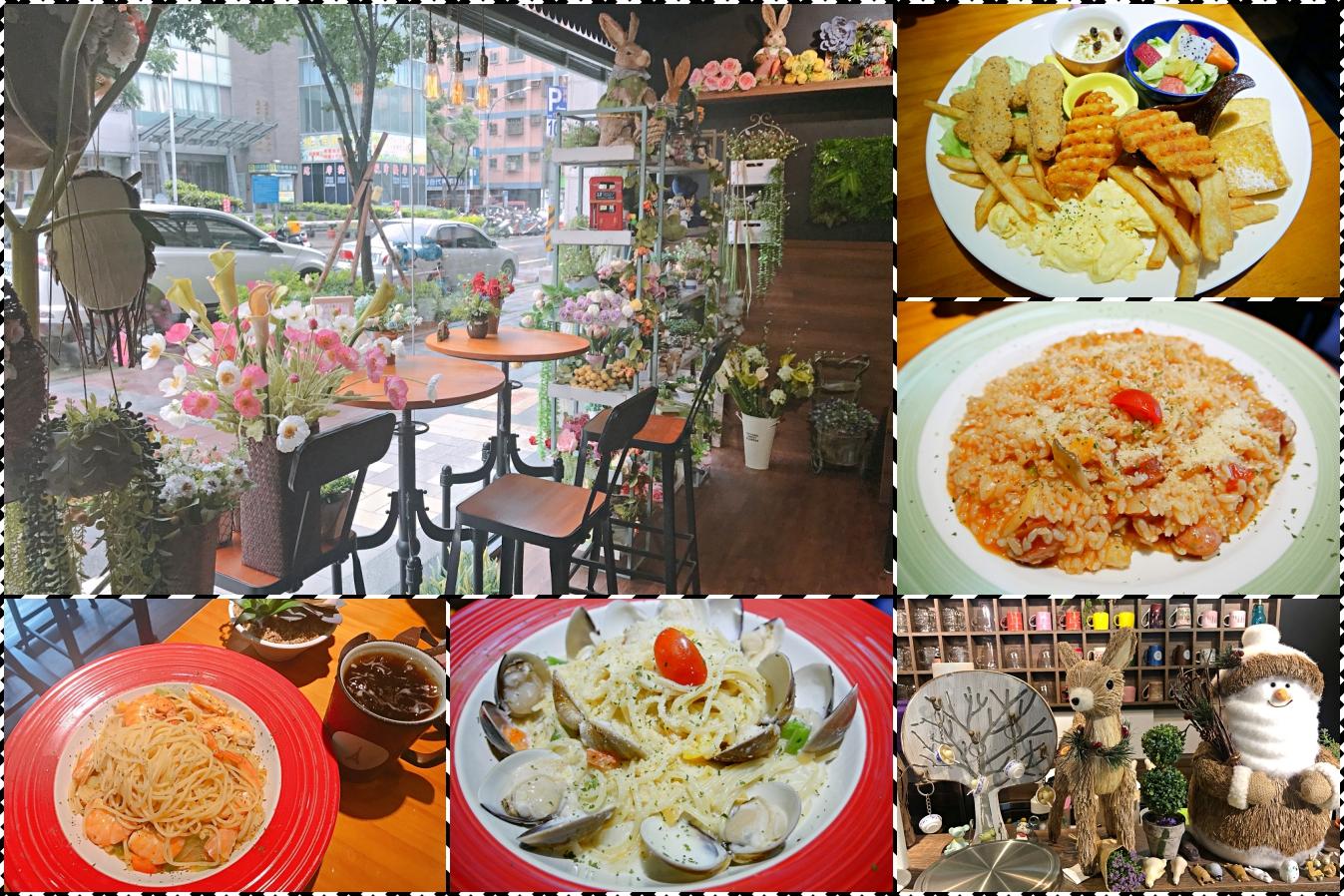 (關門大吉)[桃園美食]想飛飛早午餐 FiFi Brunch 桃園戶政事務所對面餐廳~雜貨鋪風‧適合聊天下午茶朋友或家人聚會 @VIVIYU小世界