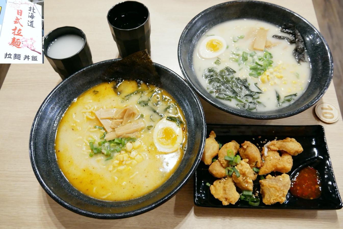 最新推播訊息:[桃園美食]北海道日式拉麵|武陵高中附近商圈~平價台式拉麵店.免費飲料吧、白飯、味噌湯.可再續麵