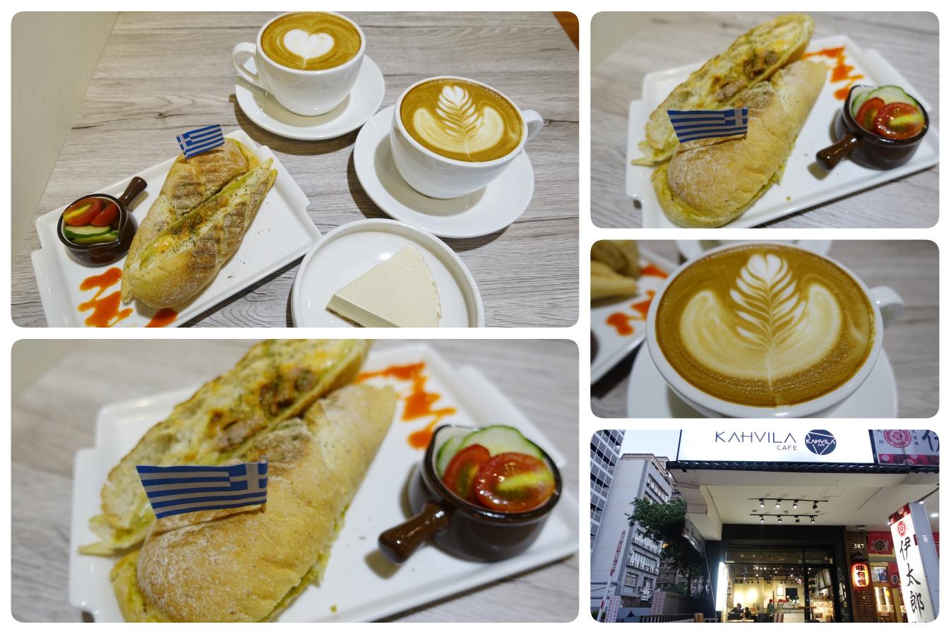 [桃園美食]中正藝文特區附近平價咖啡館『Kahvila cafe』~美美的咖啡拉花(關門大吉) @VIVIYU小世界