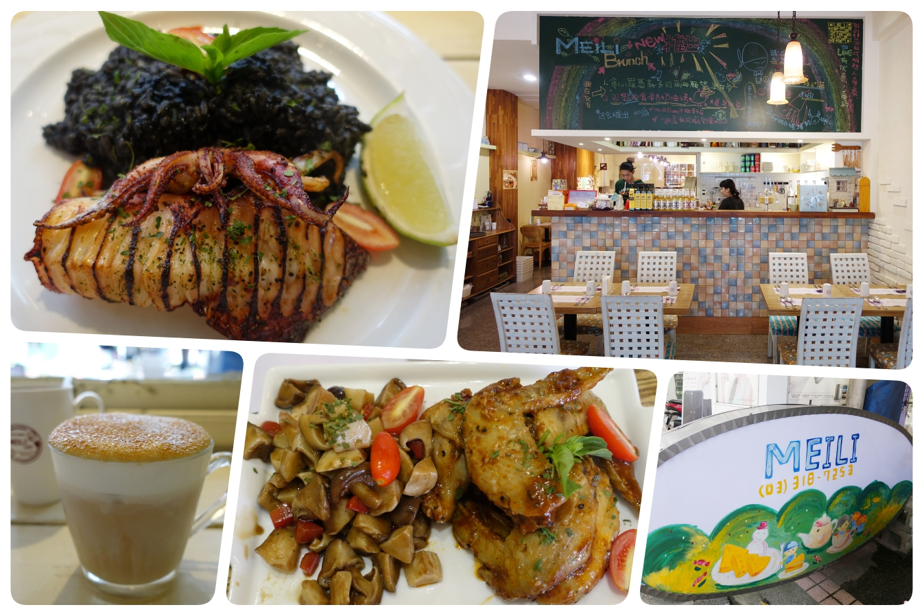 [龜山美食]MEILI~林口長庚對面巷子裡平價義式餐廳.餐點精緻高CP值 @VIVIYU小世界