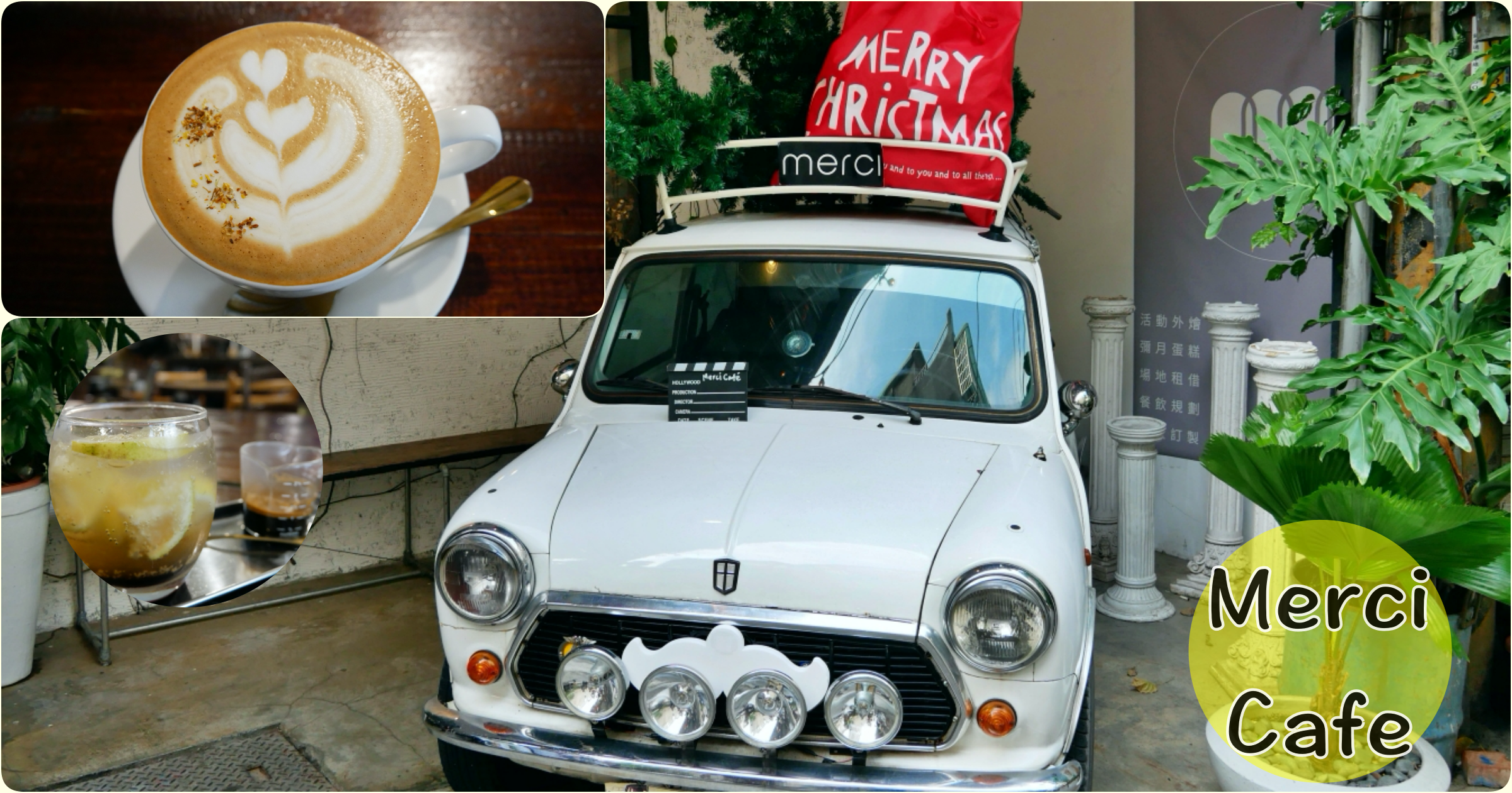 [板橋美食]Merci Cafe|板橋火車站附近巷弄裡的早午餐名店~復古懷舊工業風 @VIVIYU小世界