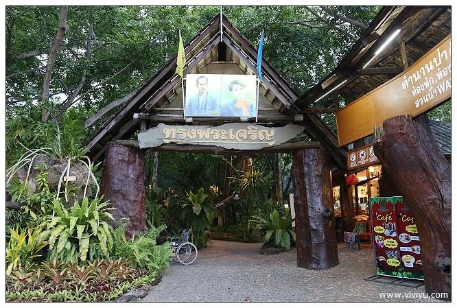 [泰國.羅勇]Tamnanpar Restaurant~森林裡用餐.吸取滿滿芬多精 @VIVIYU小世界