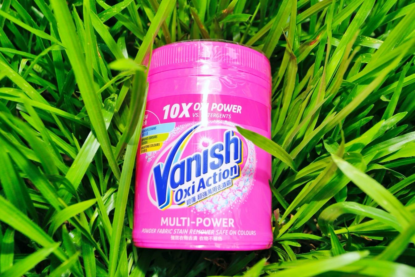 最新推播訊息:[用品]碧蓮Vanish 超強萬用去漬霸|家中常備的衣物助洗劑.相信粉紅.污漬無蹤~使用十年後的心得分享