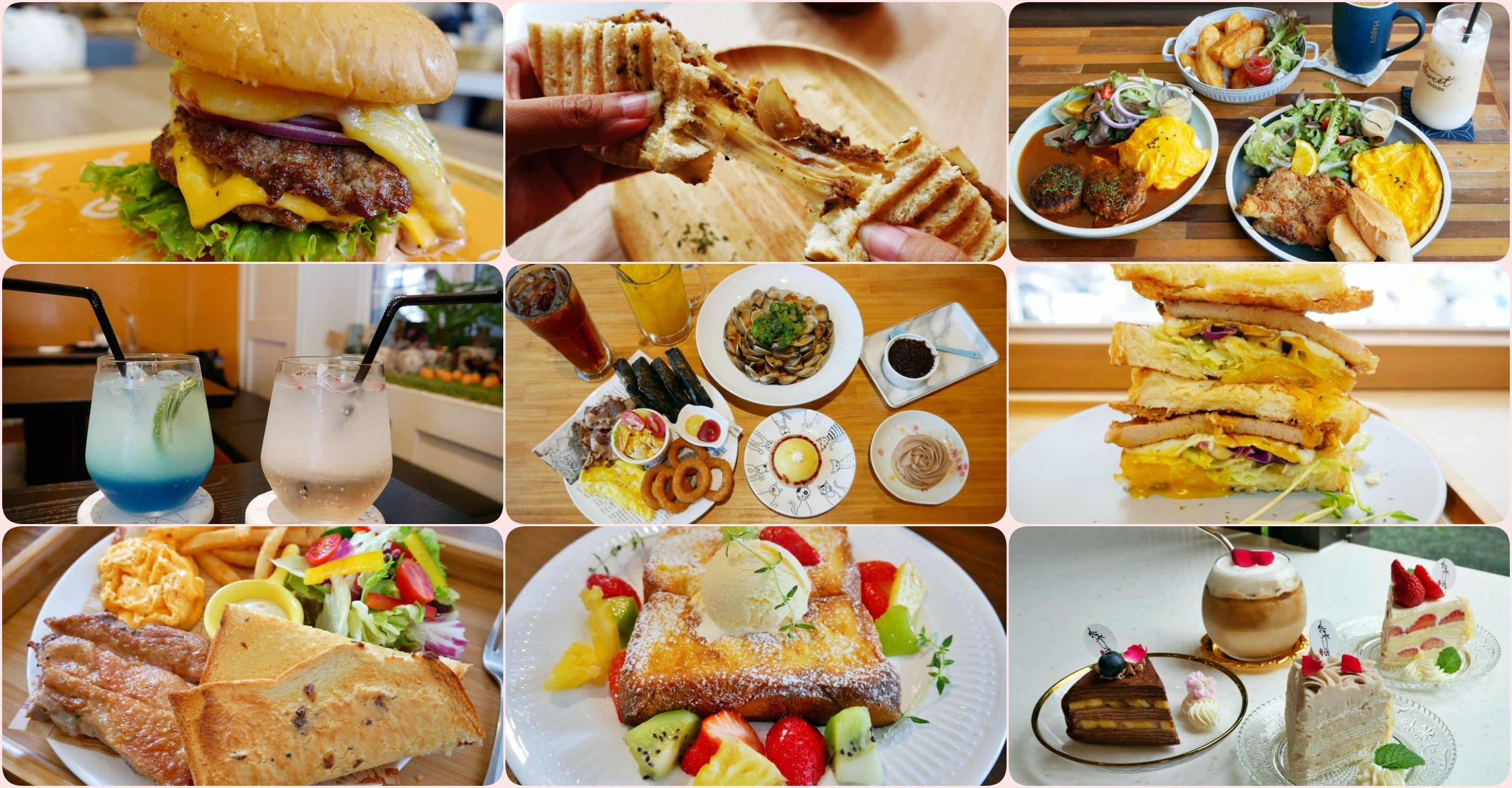 最新推播訊息:[桃園美食]2020桃園市超過40家早午餐Brunch推薦懶人包|中西式、輕食與日式(不定時更新中)