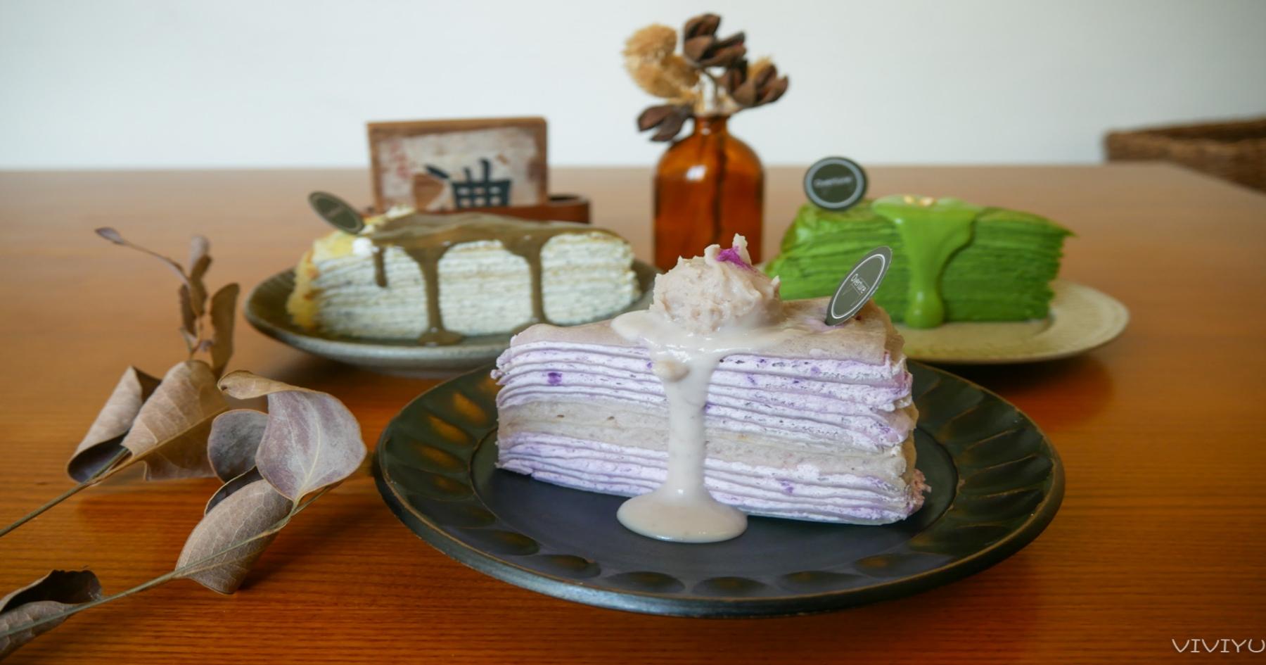 最新推播訊息:[台中美食]Overture序曲 國美12|台中西區甜點~老宅改造復古日系氛圍.千層蛋糕專賣店