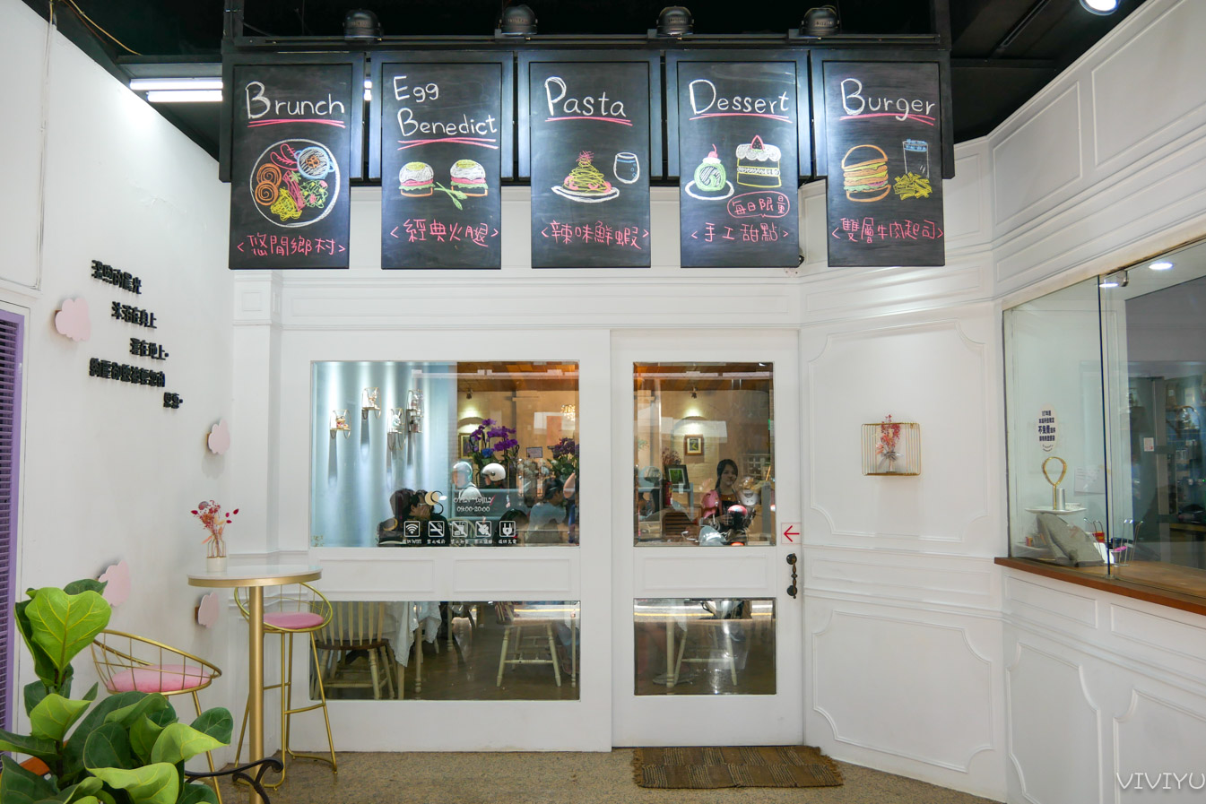 [桃園美食]和煦微光Original Sunshine 桃園市政府新開早午餐店~自製烘焙點心.供應義大利麵、下午茶 @VIVIYU小世界