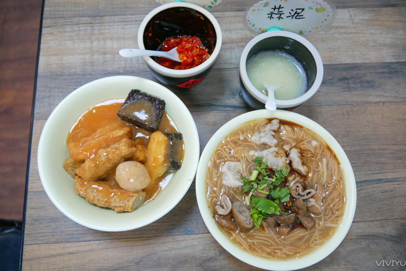 最新推播訊息:[桃園美食]陳記麵線|文昌公園對面銅板美食~料好實在台式傳統滋味