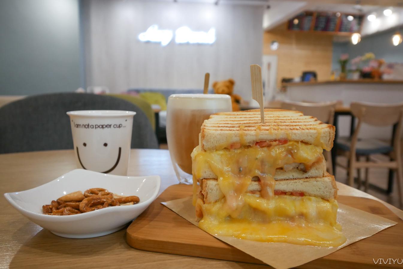 最新推播訊息:[桃園美食]Lazy Brunch 慵懶早午餐|永康公園附近新開早午餐~平價熱壓爆漿熔岩三明治