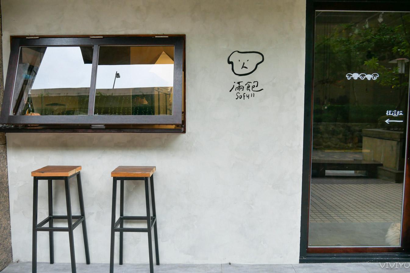 最新推播訊息:[新北美食]滿飽so full|林口三井Outlet附近新開寵物友善餐廳~可自行搭配寵物餐組合