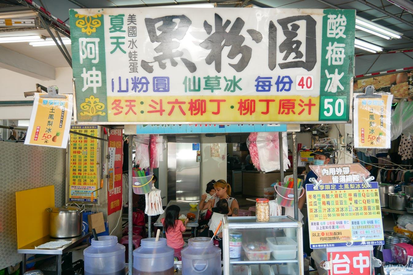 [新竹美食]翁記滷肉飯.牛埔店|滷肉飯肥瘦適中有著黑胡椒香~燉品湯頭甘醇