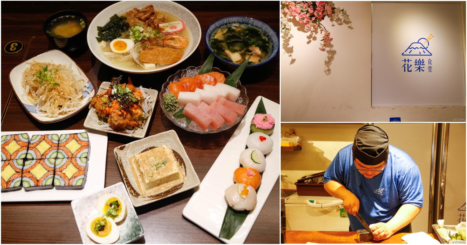 最新推播訊息:來去吃美麗的花窗壽司~
