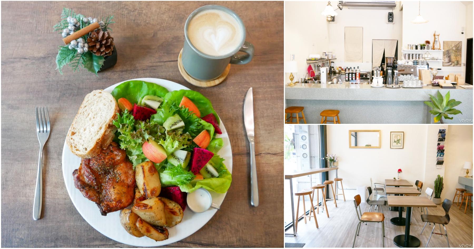 [桃園美食]UU cafe&brunch|日式雜誌無印風格咖啡館~早午餐可以吃到新鮮生菜沙拉 @VIVIYU小世界