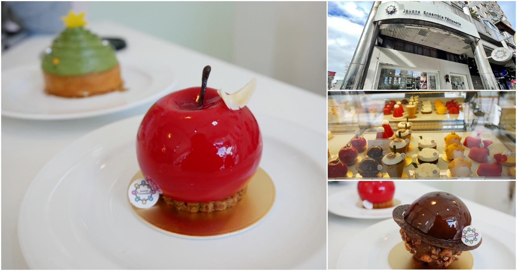 [板橋美食]稻町森法式甜點舖Jouons Ensemble Pâtisserie 季節限定不斷推出各式甜點 @VIVIYU小世界