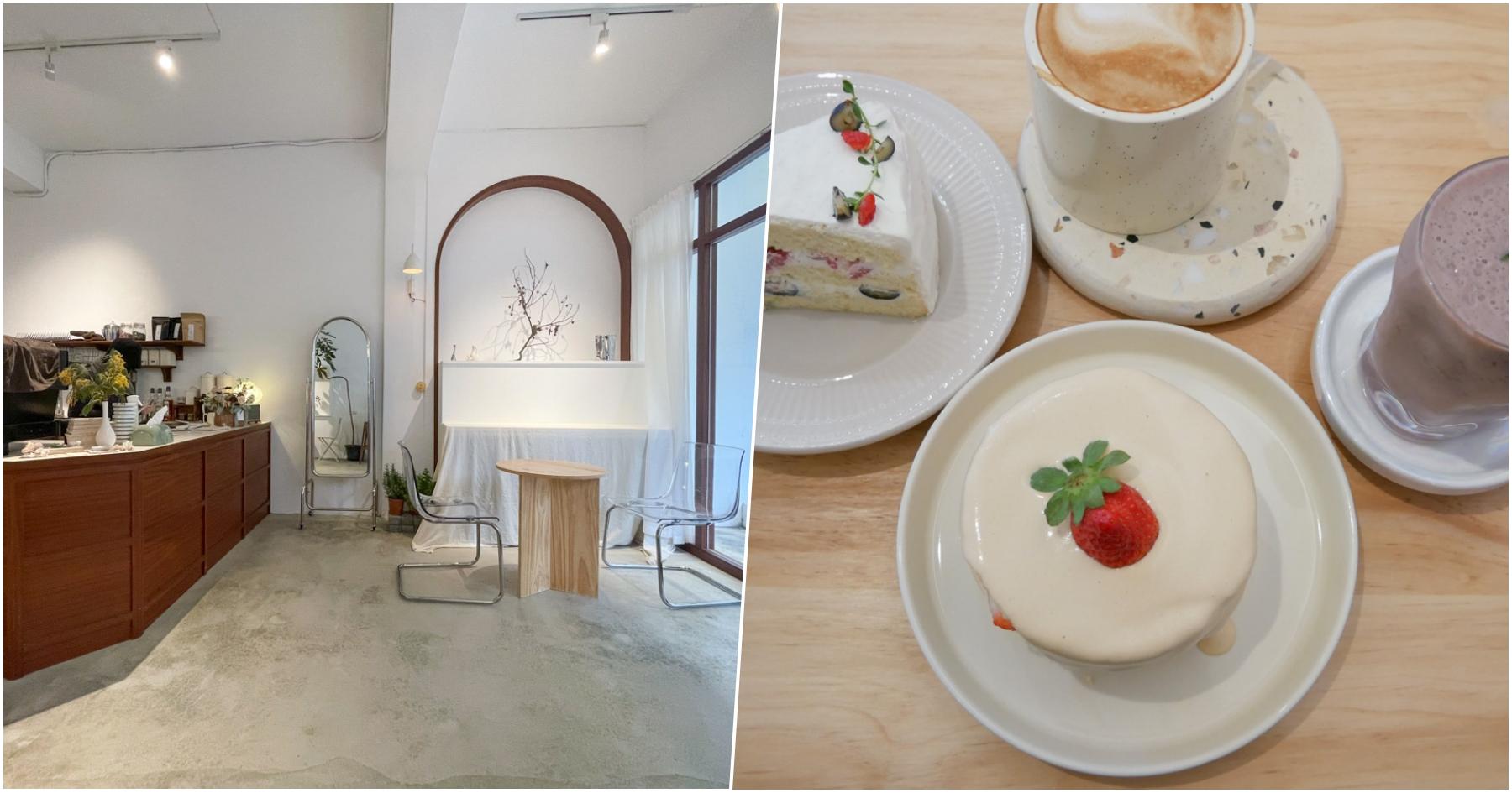最新推播訊息:[平鎮美食]七葑|白色素雅風格造型甜點咖啡館~聯新醫院附近新開咖啡館.IG預約限定