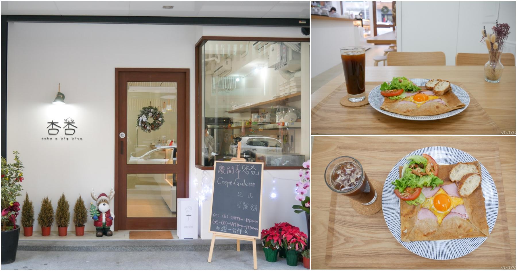 最新推播訊息:[龜山美食]杏杏shinshin.crepe|林口長庚對面巷弄之中的法式可麗餅專賣店~軟式香甜口感餅皮