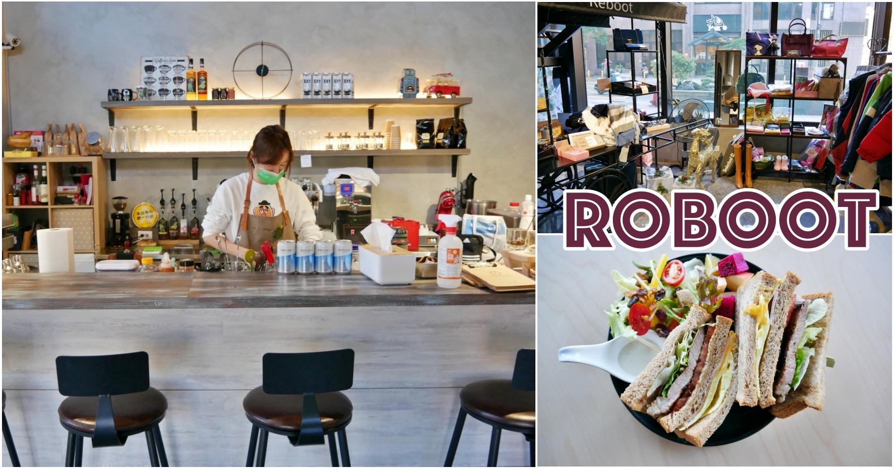 [桃園美食]Reboot Cafe 輕食早午餐&咖啡專賣店~工業風二層樓用餐環境.另有二手商品展售 @VIVIYU小世界