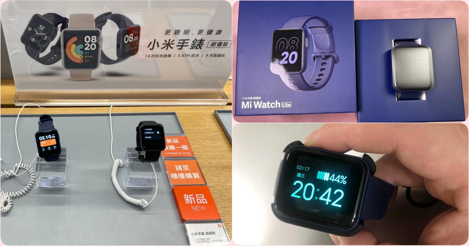 最新推播訊息:[3C]小米手錶超值版|擁有超大1.4吋彩色方形螢幕、心率檢測、GPS定位的超值運動手錶推薦