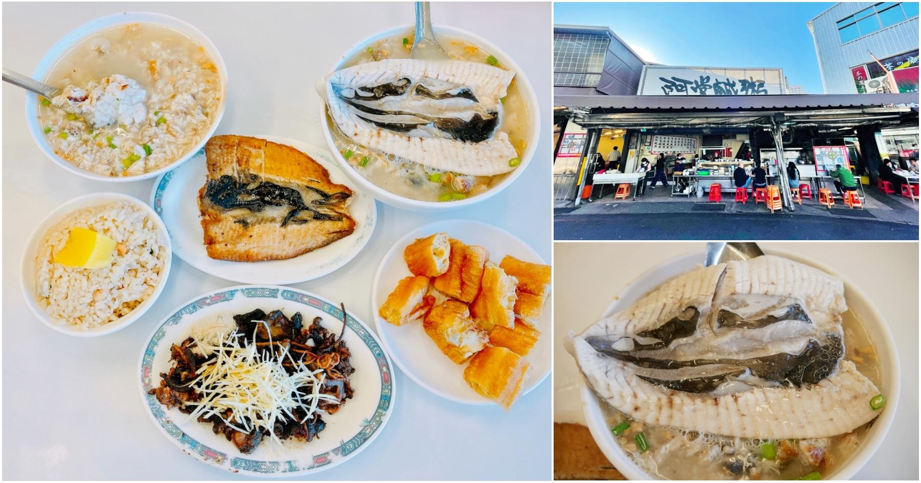 最新推播訊息:[台南美食]中西區小吃~阿堂鹹粥|台南人早餐就是要來碗熱呼呼又豐盛的鹹粥暖胃
