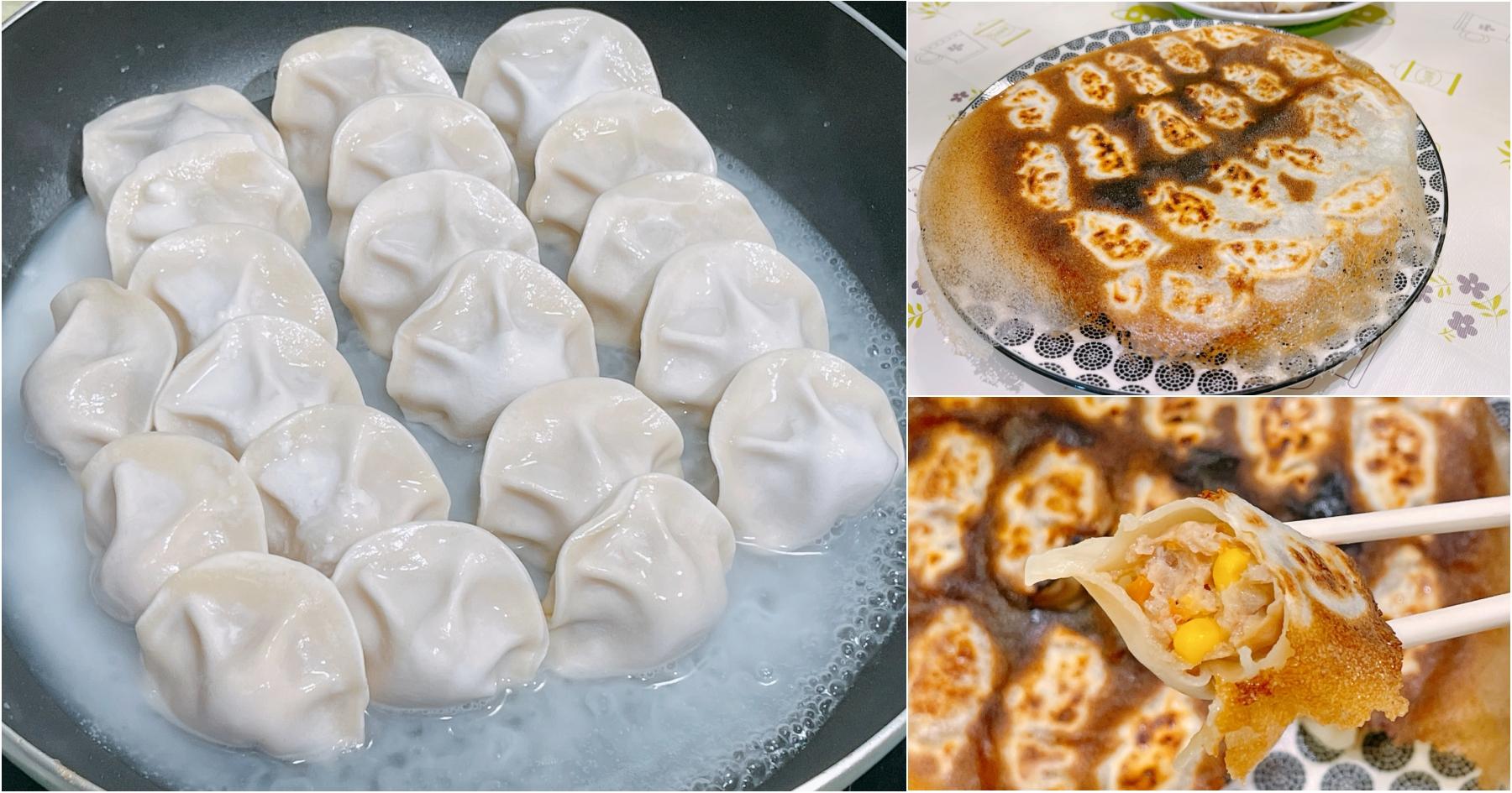 [烹飪]雪花餃.冰花餃|十分鐘上桌料理~輕鬆完成冰花餃.不易失敗省錢料理 @VIVIYU小世界