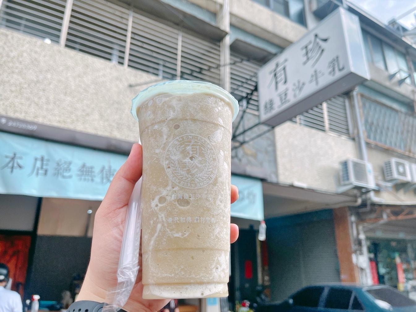 最新推播訊息:[台中美食]有珍台灣綠豆沙牛乳大里.大明店|香醇濃郁的古早味綠豆沙飲品