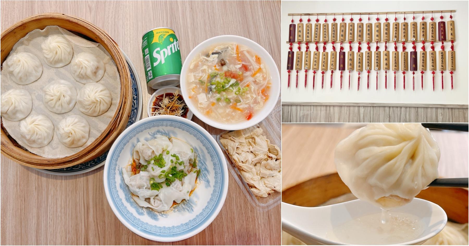 [桃園美食]一鋒杭麵食館 巷弄裡的手工製作小籠湯包~各式麵點食物.抄手.燃麵.炒飯樣樣有 @VIVIYU小世界