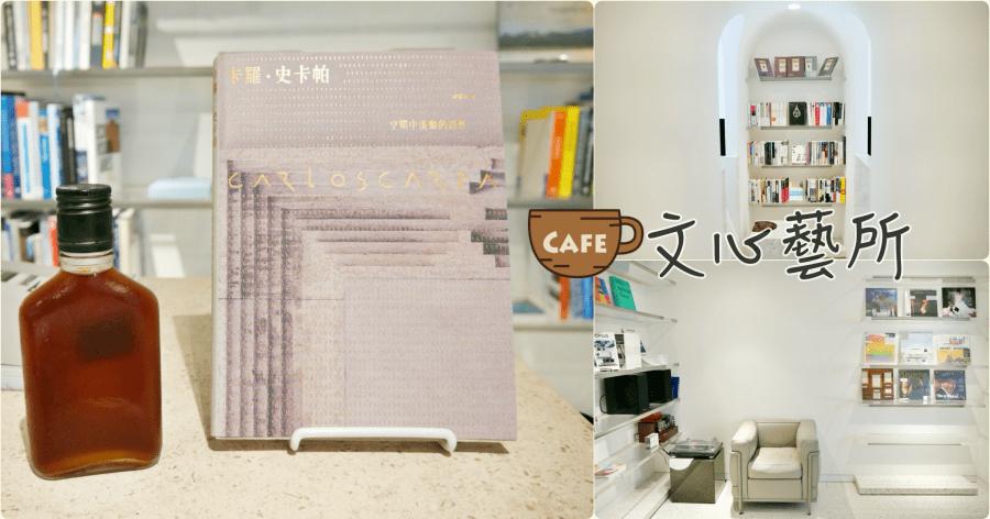 最新推播訊息:到底是書局還是咖啡館?